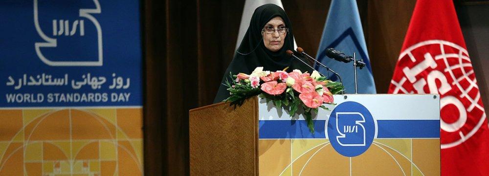ISIRI head Nayyereh Pirouzbakht addresses World Standardization Day commemoration day in Tehran on Monday October 17.