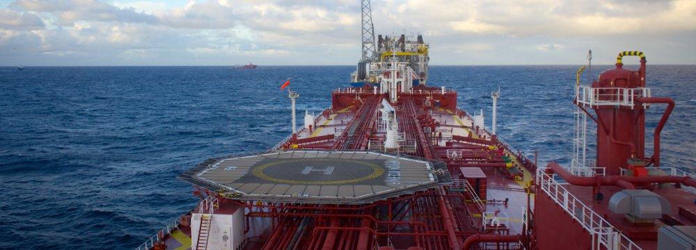 Bosnia to Discuss Iran Oil Imports