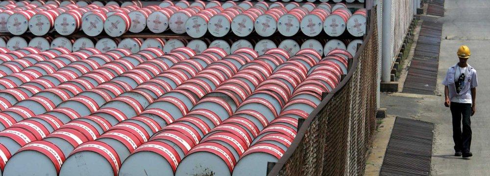 Kuwait Optimistic About OPEC Meeting