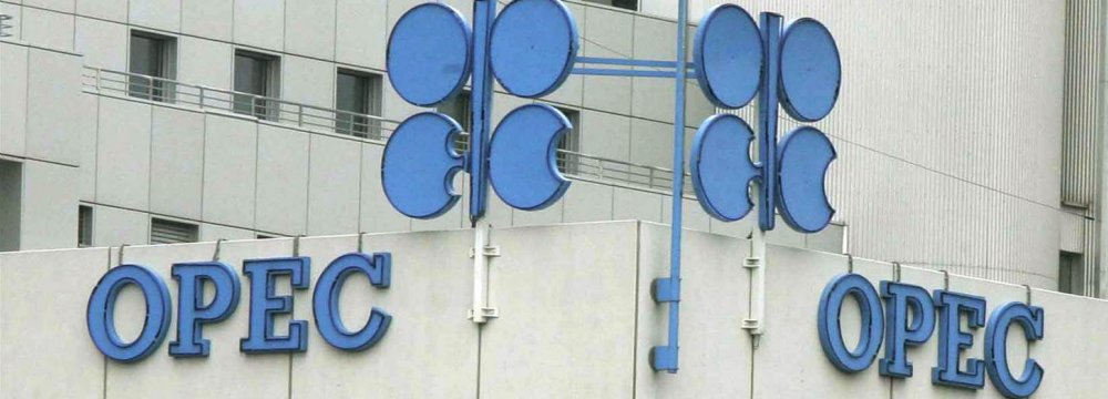 Spat Over OPEC Data Grows as Iran Rejects Estimates