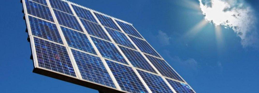 Tehran Park Gets Solar Panels