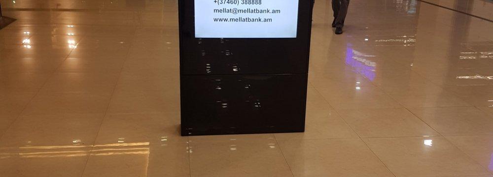 Mellat Bank opened its new office in Yerevan last week.