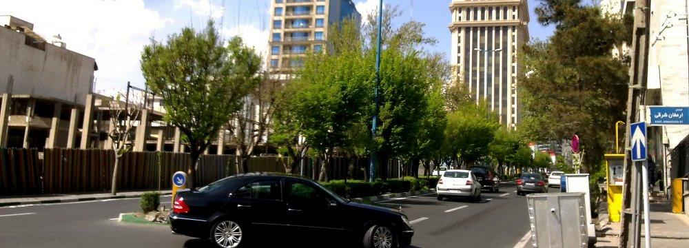 Central Insurance of Iran headquarter.