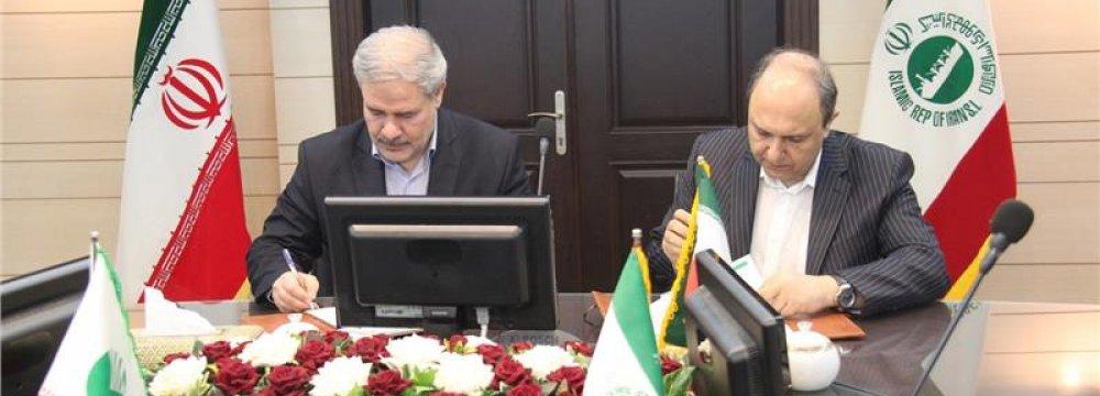 Post Bank, IRISL Expand Ties