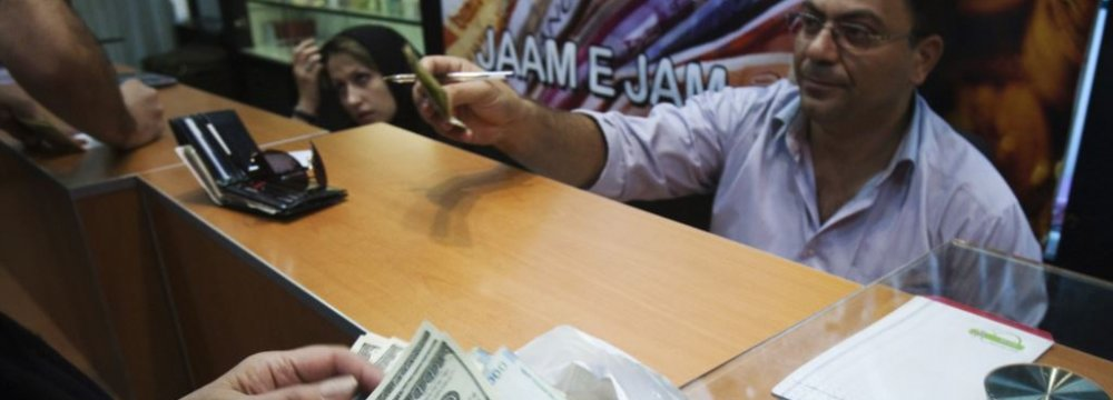 CBI Unmoved About Rising Forex Rates