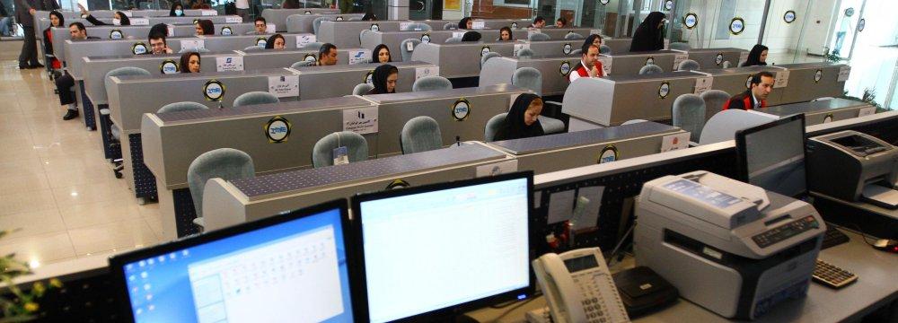 IME trading floor