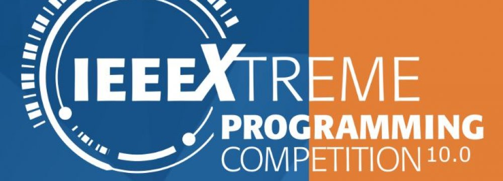 SUT Takes Joint 1st Place in IEEEXtreme