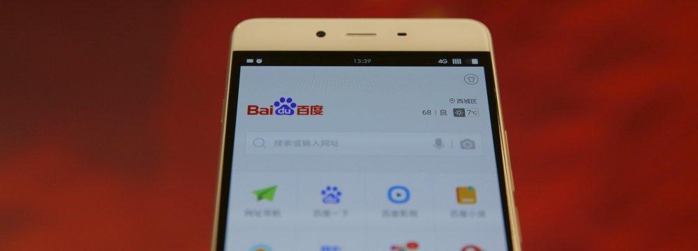 Chinese Startups Eye Iran
