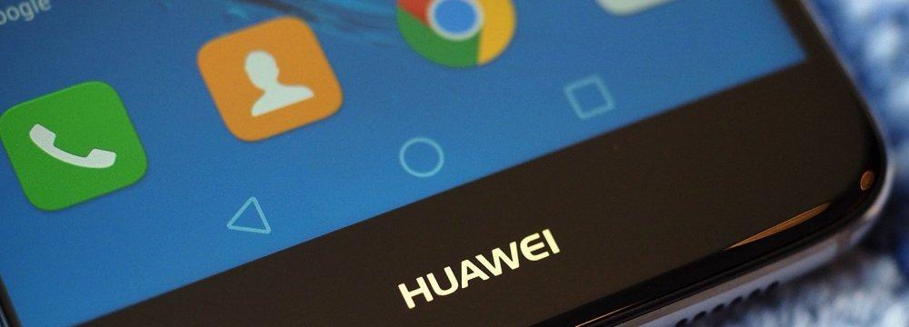 Huawei Releases Nova Smartphone