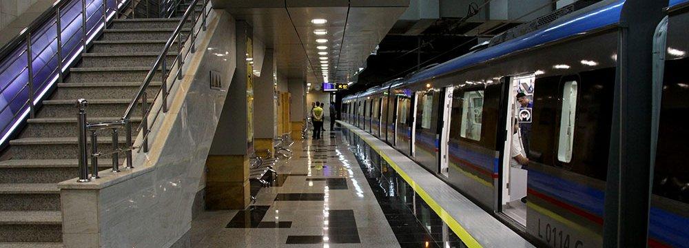 Woman Killed by Subway Train