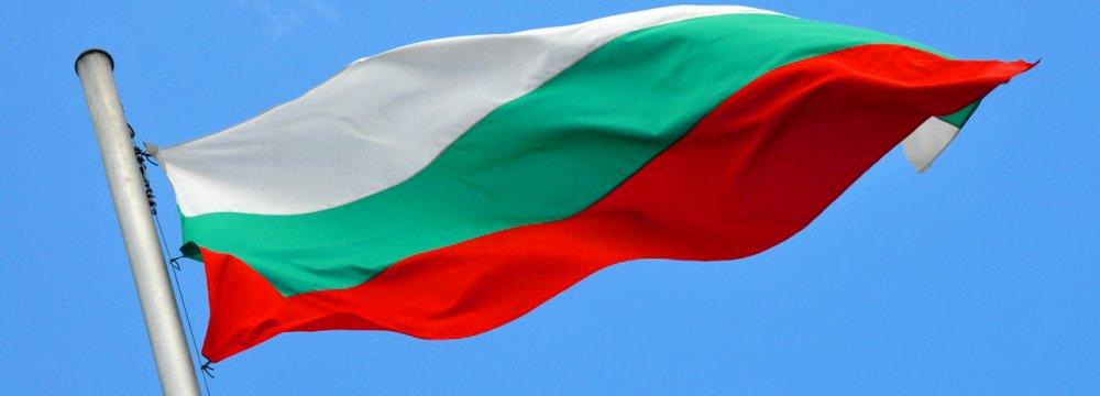 Persian Language Courses in Bulgaria