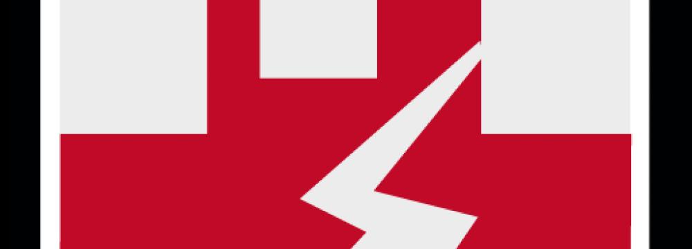 Zarand Rattled by Aftershocks