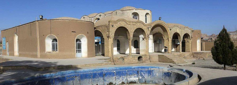 Kerman Oil Museum to Open in March 2017