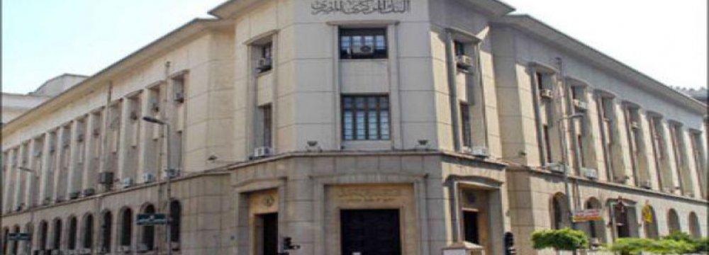Saudi CB Foreign Assets Shrink $7.4b
