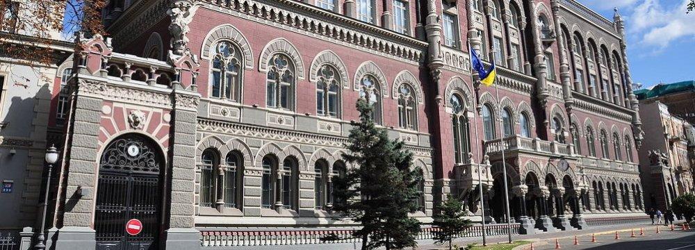 Ukraine Forex Reserves Up 22%