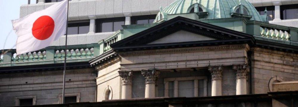 Japan Bond Trade Fails
