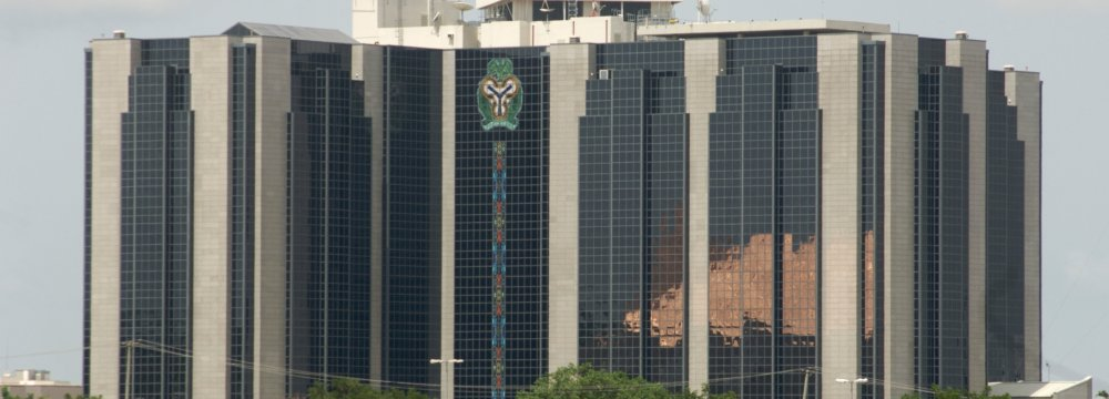 Nigeria Lending Rate Falls Flat; to Issue Eurobond