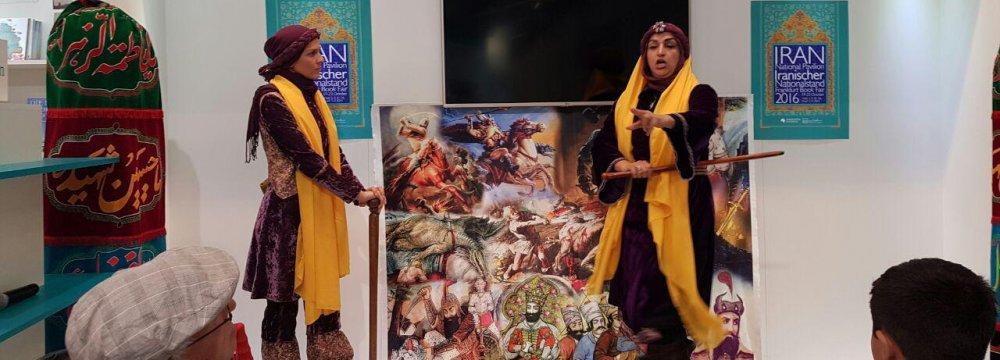 Iranian Women Naghals at Frankfurt Book Fair