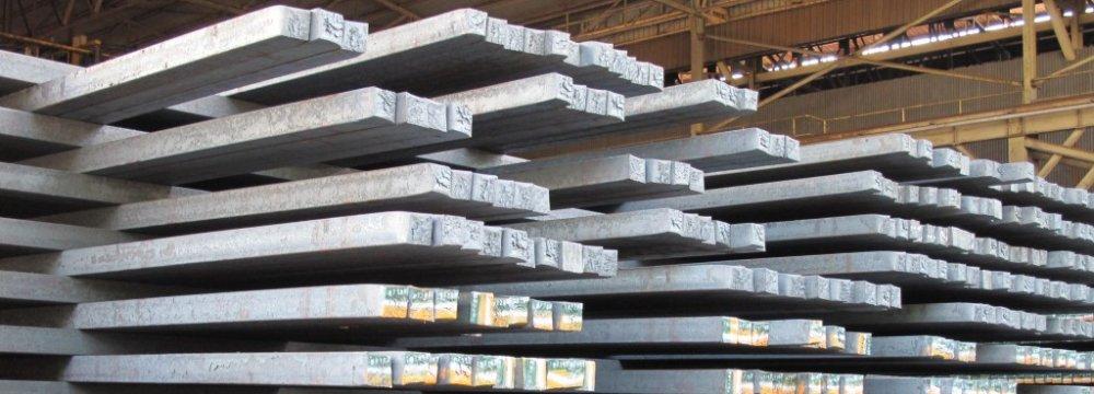 Iranian Domestic Steel Prices Rise Despite Subdued Demand
