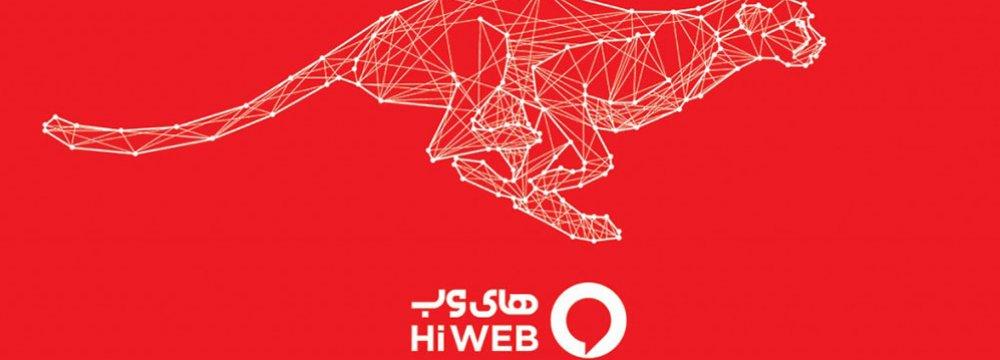 The Vodafone and HiWeb logos look remarkably similar.