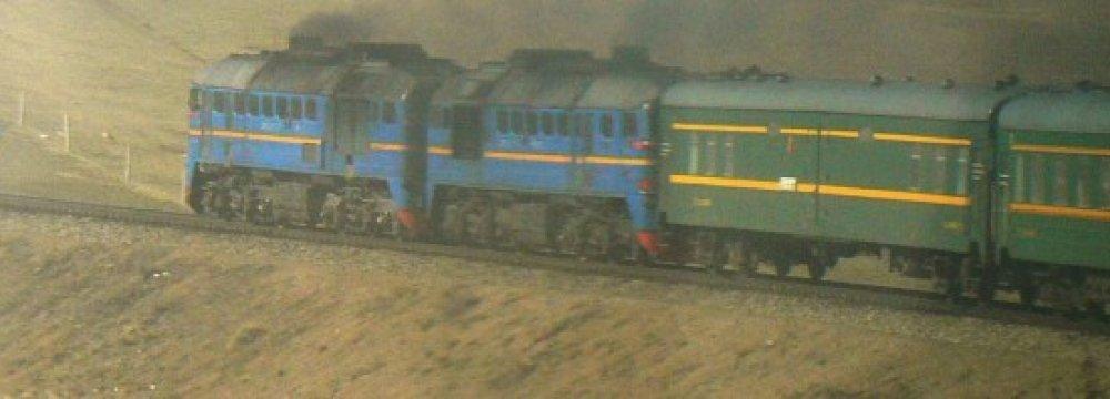 Passenger Rail Travel