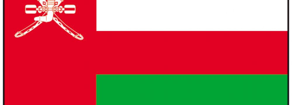 Trade With Oman to Increase