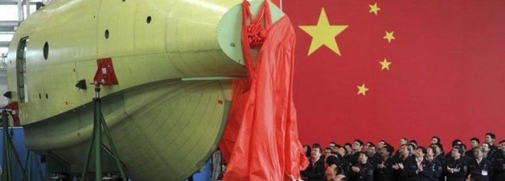 China Builds Massive Seaplane