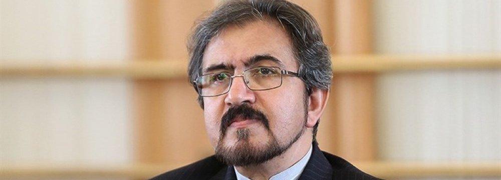 Iran Lifts Ban on Tours to Turkey