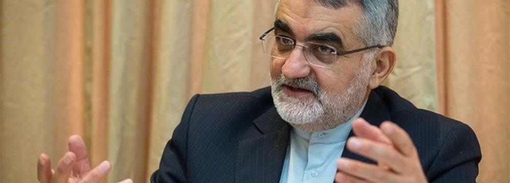 Majlis Panel Preparing JCPOA Report