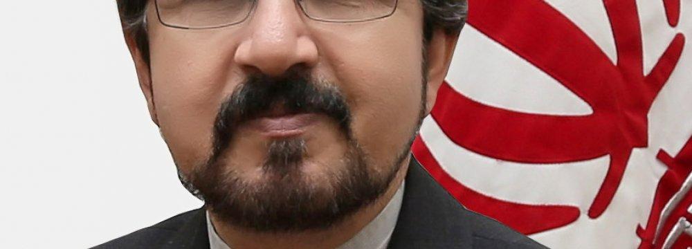 "Top Saudi Diplomat Censured for ""Baseless"" Remarks"