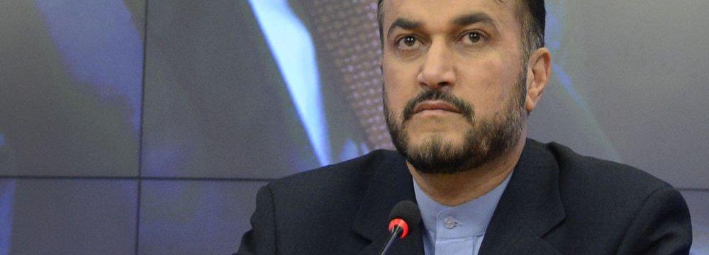 Iran-Iraq Political Committee Meets
