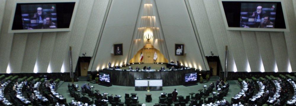MPs Urge Response to US Hostility
