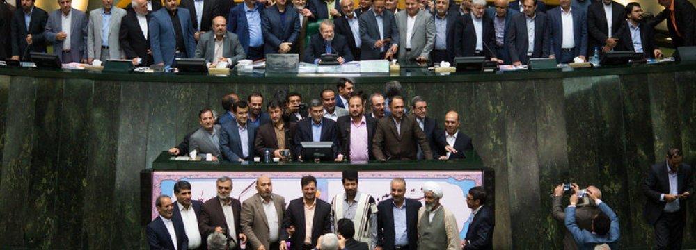 Majlis Holds Closing Session