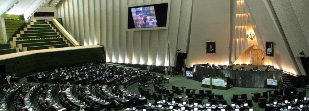 Pro-Reformists Seek Top Majlis Posts