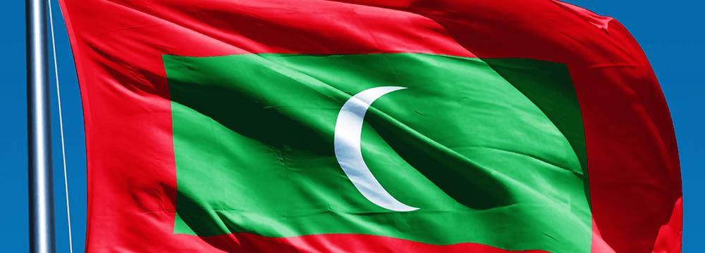 Maldives Cuts Diplomatic Ties With Iran