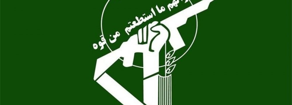 Suspects in Terror Attack in Western Iran Nabbed