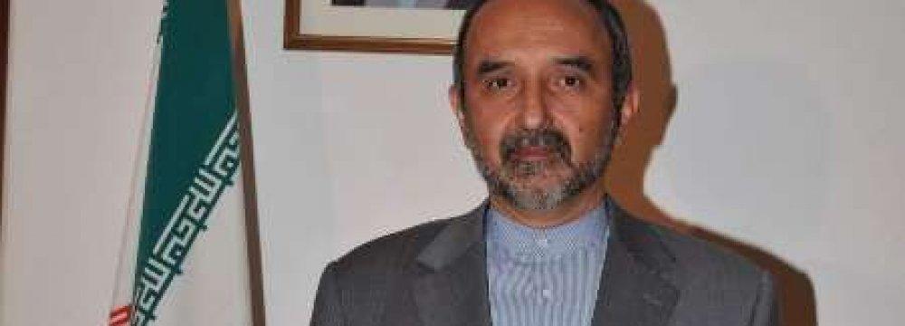 Envoy Meets Pak Interior Minister