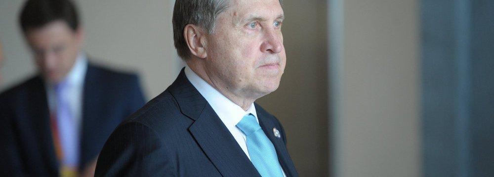 Moscow to Propose Anti-Terror Info Exchange
