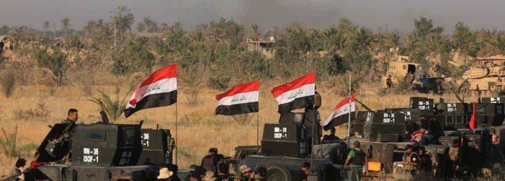 Iraqi Forces Retake Fallujah City Hall