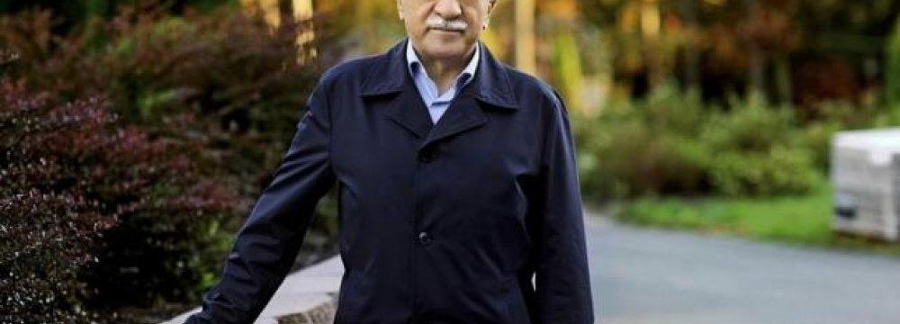 "Turkish President Designates Gulen Group ""Terrorists"""