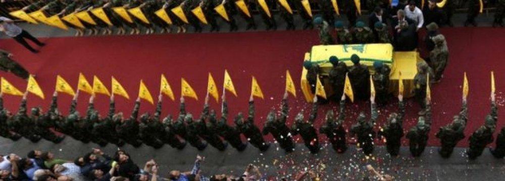Thousands Mourn Hezbollah Commander in Beirut