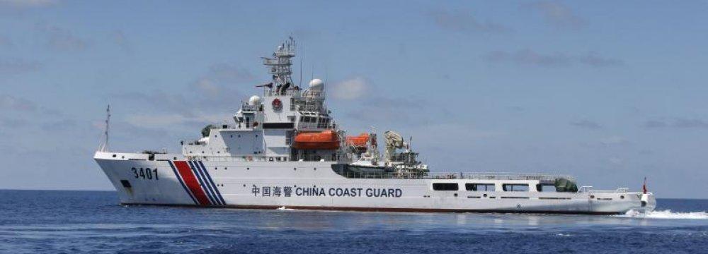 Tribunal Rules Against Beijing in South China Sea Dispute