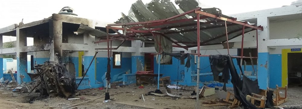A hospital supported by Doctors Without Borders is seen after it was hit by a Saudi-led airstrike in the northern  town of Abs, Yemen, on Aug. 16.