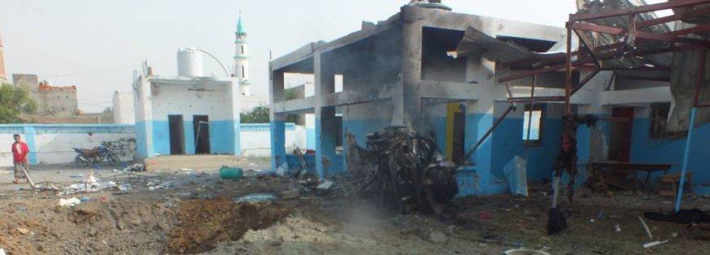 Saudi Airstrike on Yemen Hospital Kills 11