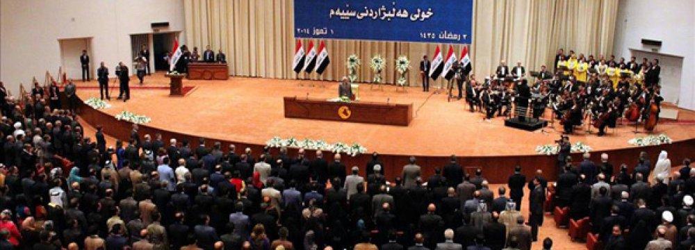 Iraqi Parliament to Amend Constitution