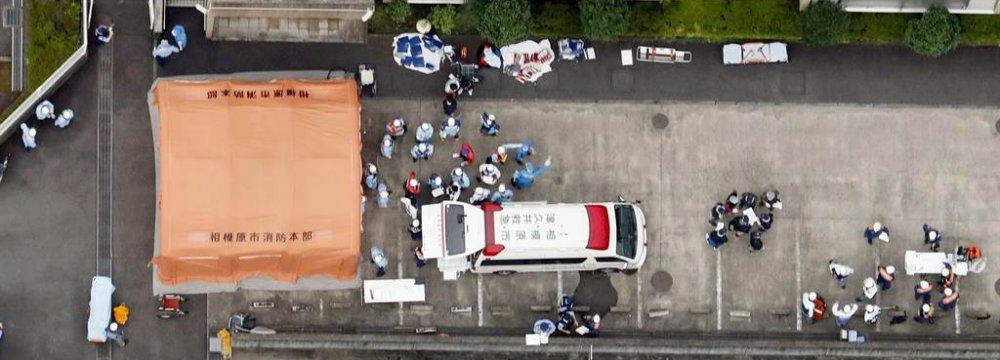 Knife Attack in Japan Leaves 19 Dead