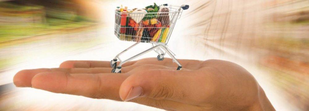 Shrinkflation Unaccountable