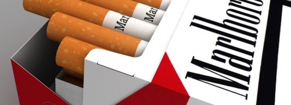 Tracking Codes for Cigarette Packs