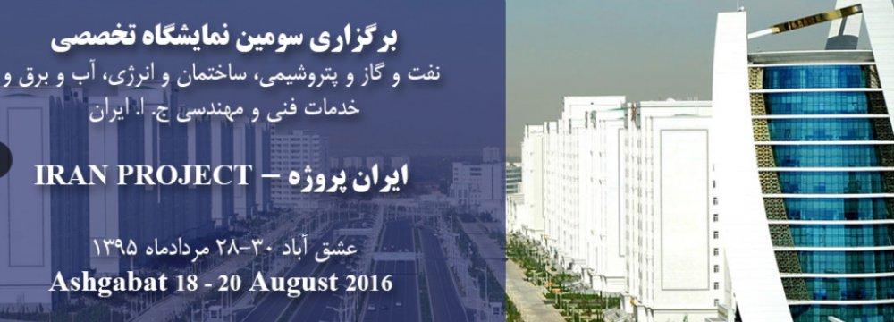 Ashgabat to Host 3rd Iran Expo