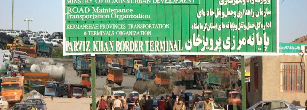 Qasr-e Shirin Exports for Iraq